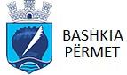 Bashkia Permet , Faqja Zyrtare